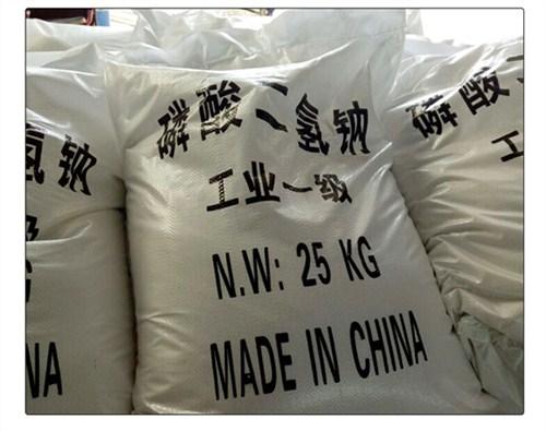 浙江磷酸二氢钠优质商家 苏州市同隽化工产品科技供应