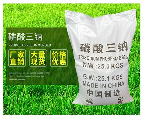江苏磷酸三钠推荐厂家 苏州市同隽化工产品科技供应
