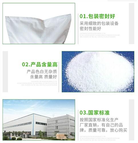 江苏磷酸三钠品牌企业 苏州市同隽化工产品科技供应