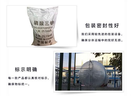 浙江磷酸三钠哪家好 苏州市同隽化工产品科技供应