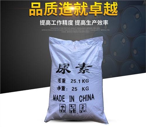 上海尿素生产厂家 苏州市同隽化工产品科技供应