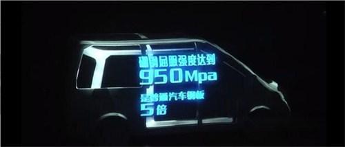 苏州福特全顺房车2018款 诚信互利「上海途轩汽车销售服务供应」