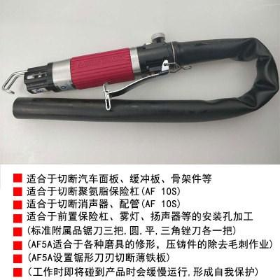 辽宁日本NILE气动锉刀维修价格 服务为先 上海唐颐实业供应