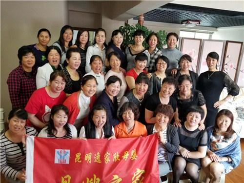 文山高级育婴师培训 昆明逸家欣母婴健康管理供应