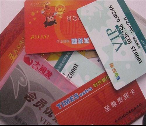 昆明购物卡回收店 信息推荐 云南豫滇利舍商贸供应