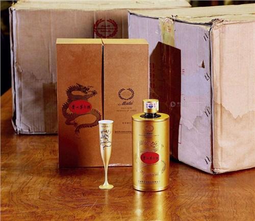 昆明紅皮鐵蓋茅臺酒回收報價,酒