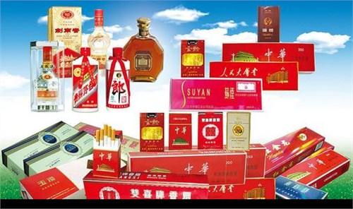 昆明附近茅臺酒回收店 信息推薦 云南豫滇利舍商貿供應