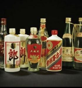 昆明盤龍區附近老酒回收哪里回收價格高 誠信服務「云南豫滇利舍名酒回收供應」
