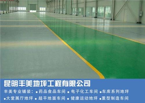 普洱聚氨酯地坪施工,地坪