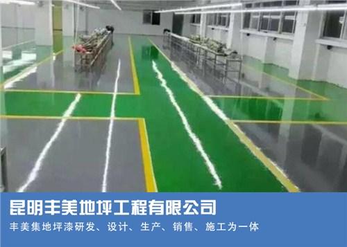 云南昆明球場地坪材料 昆明豐美地坪工程供應