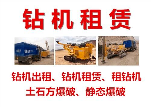 大理液压钻机租赁报价 铸造辉煌 云南天瑞工程机械供应