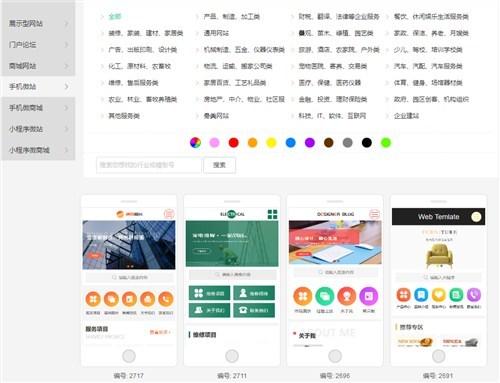 云南昆明网店推广哪家好 服务至上 云南微正科技