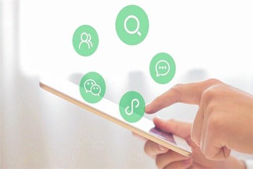云南昆明开发知识付费小程序 客户至上 云南微正科技