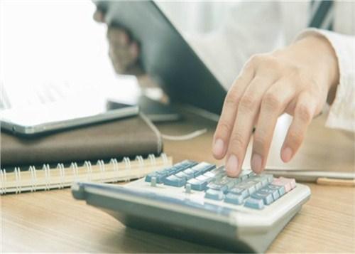 南涧公司代理记账办理公司「大理天璇代理记账供应」