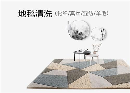 昆明清洗沙发服务 创新服务 昆明东普电器服务供应