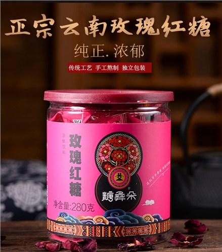 楚雄純手工紅糖紅糖官網 云南糖彝朵廠家供應