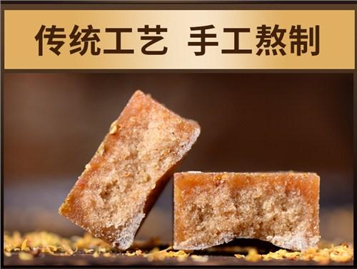 昭通纯正古法制糖红糖厂家批发 云南糖彝朵厂家供应