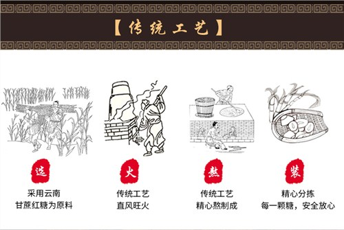 云南正宗古法制糖红糖官方店 欢迎来电 云南糖彝朵厂家供应