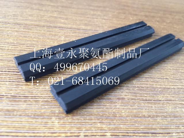 自行车零件 托板橡胶100X15X5 (2)