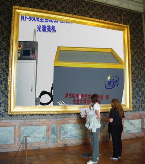 NF-9608自动平移磁力抛光机_副本.jpg