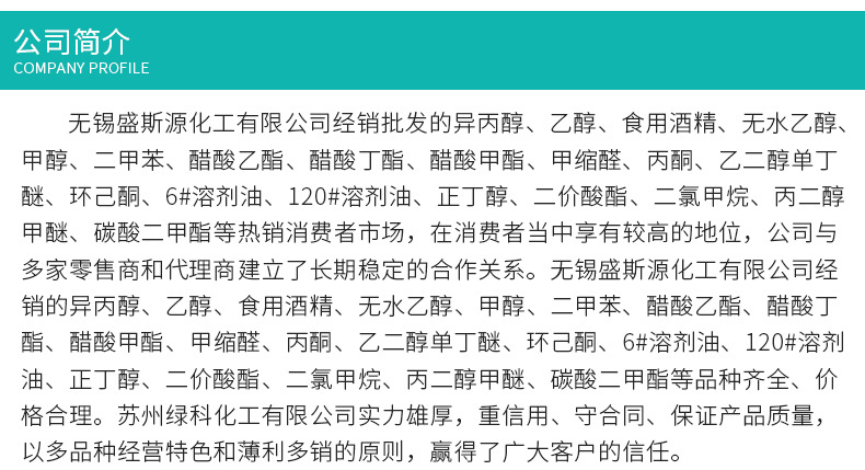 详情页_12