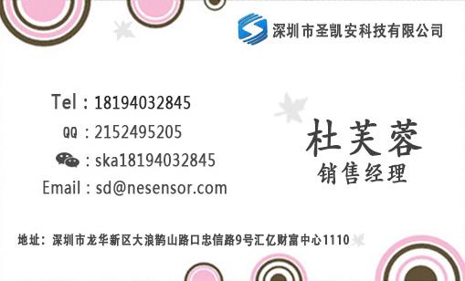 QQ图片20180526122746.png