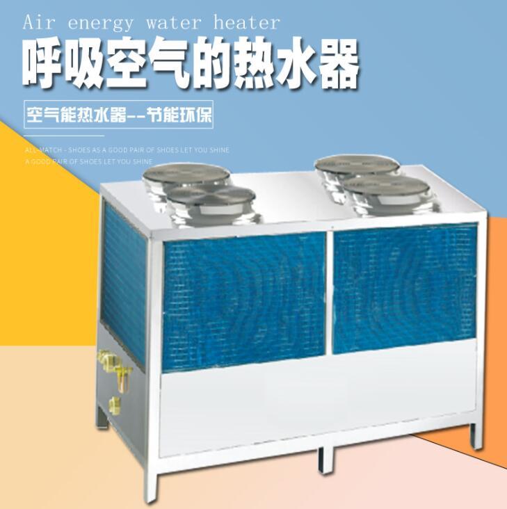 商用直热式热水器