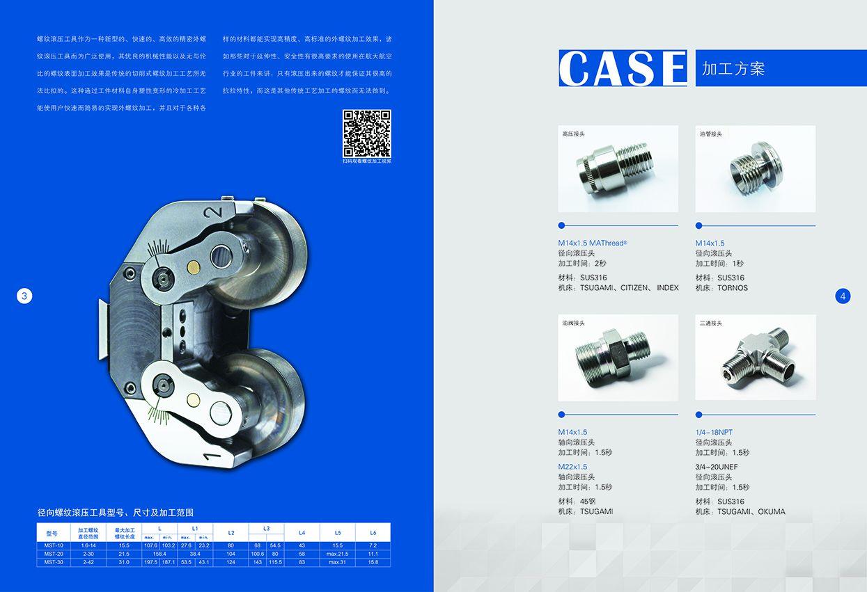 新版3-4.jpg