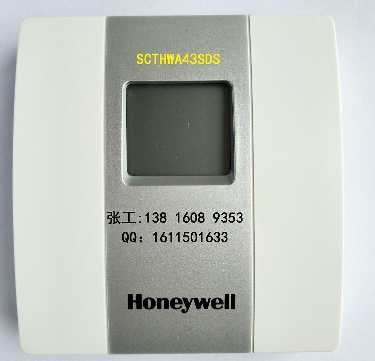 SCTHWA43SDS+.jpg
