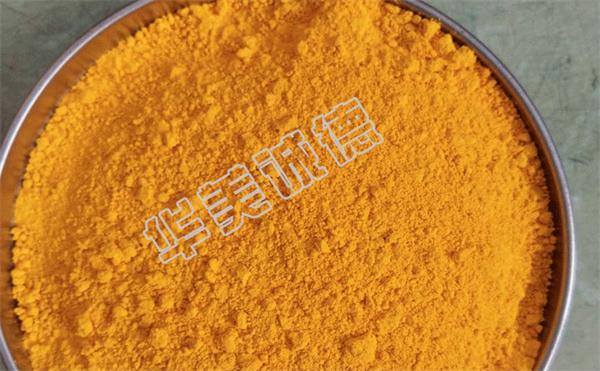 氧化铁黄..png