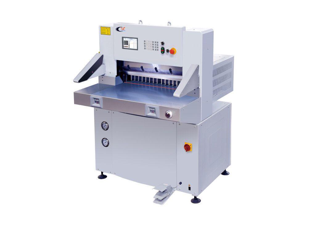QZYK680DL7程控切纸机