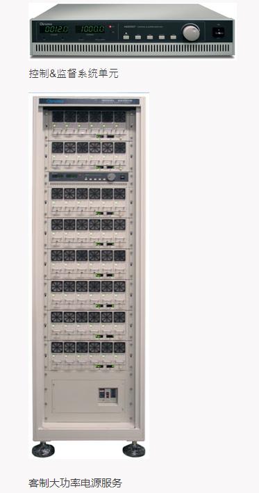 模组式直流电源 62000B-4.png