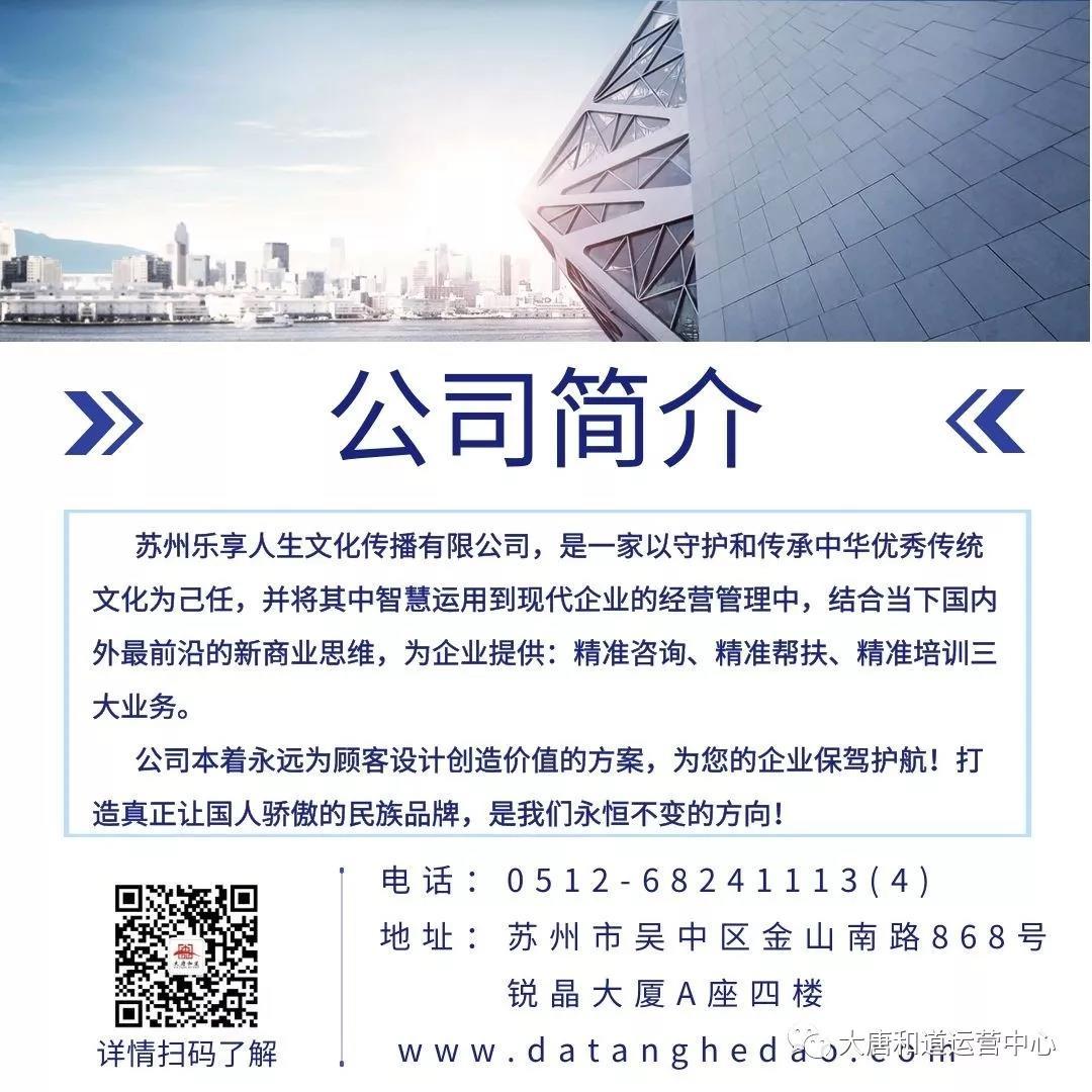 苏州培训网企业管理