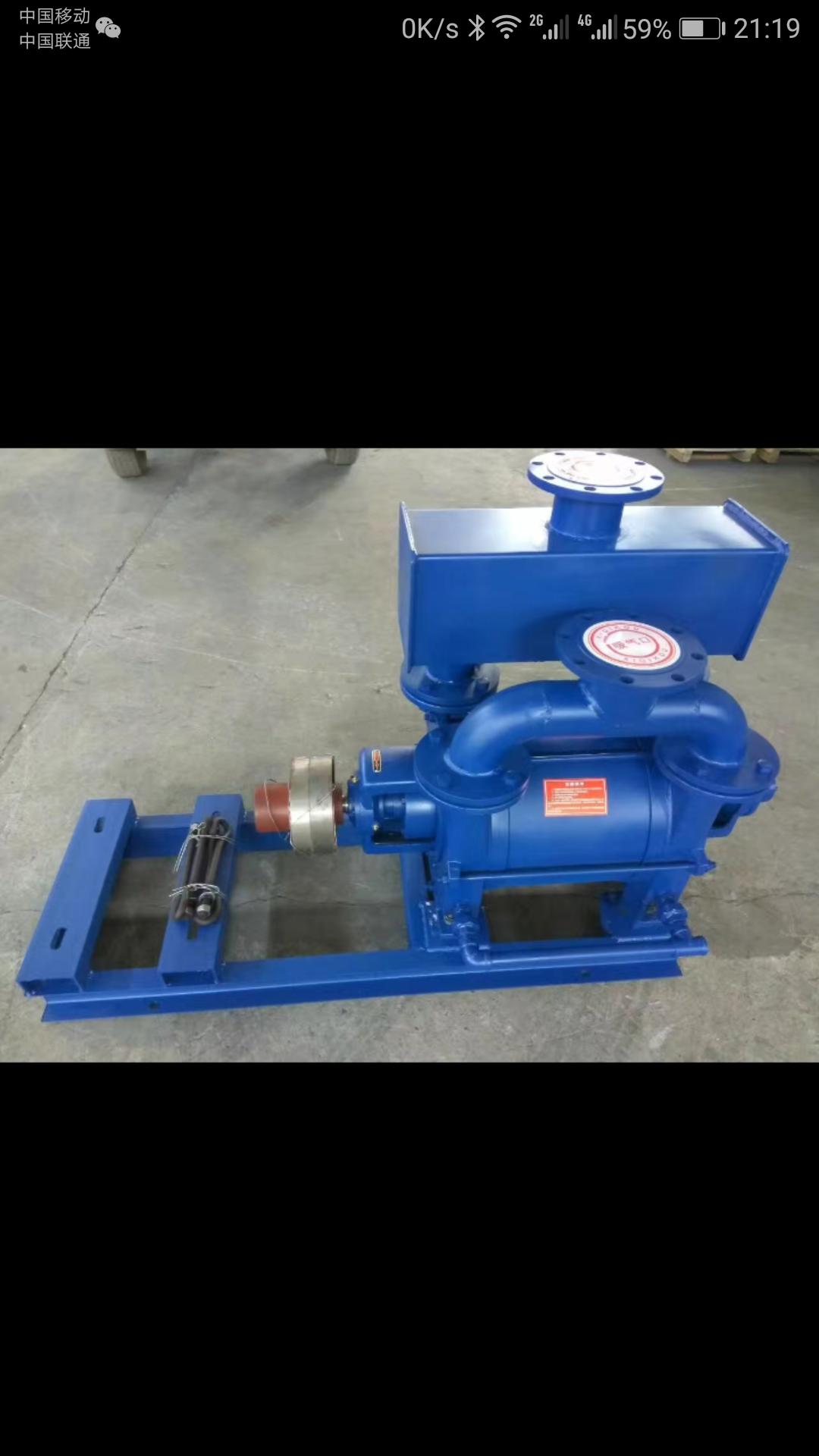 2BEA202水环式真空泵3.png