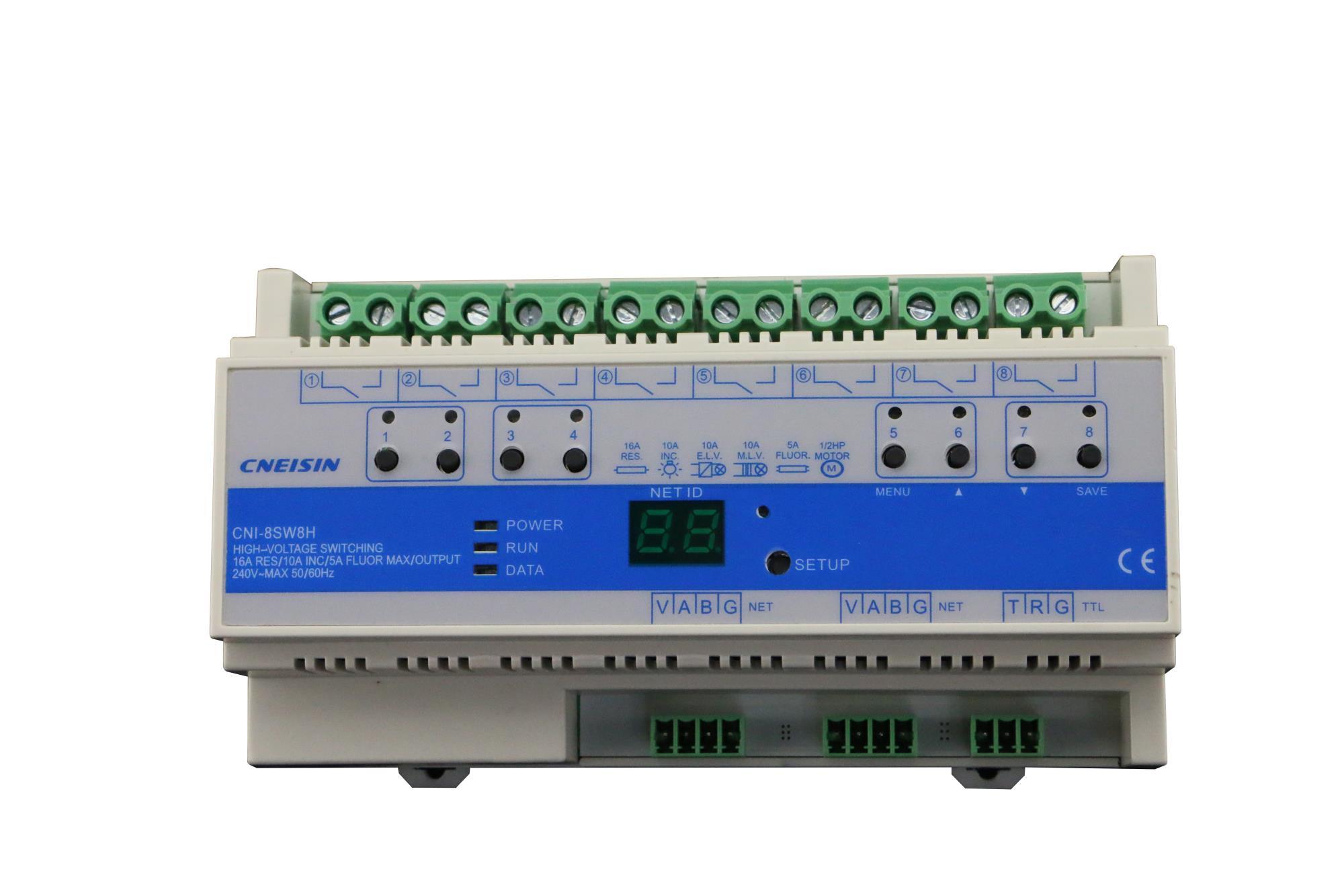 8路继电器模块4648 - 副本.jpg