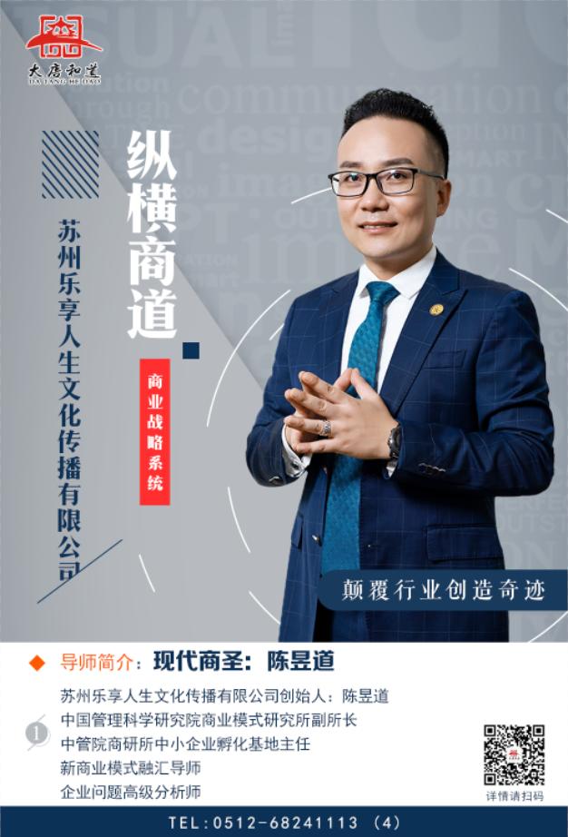 苏州培训中心企业管理