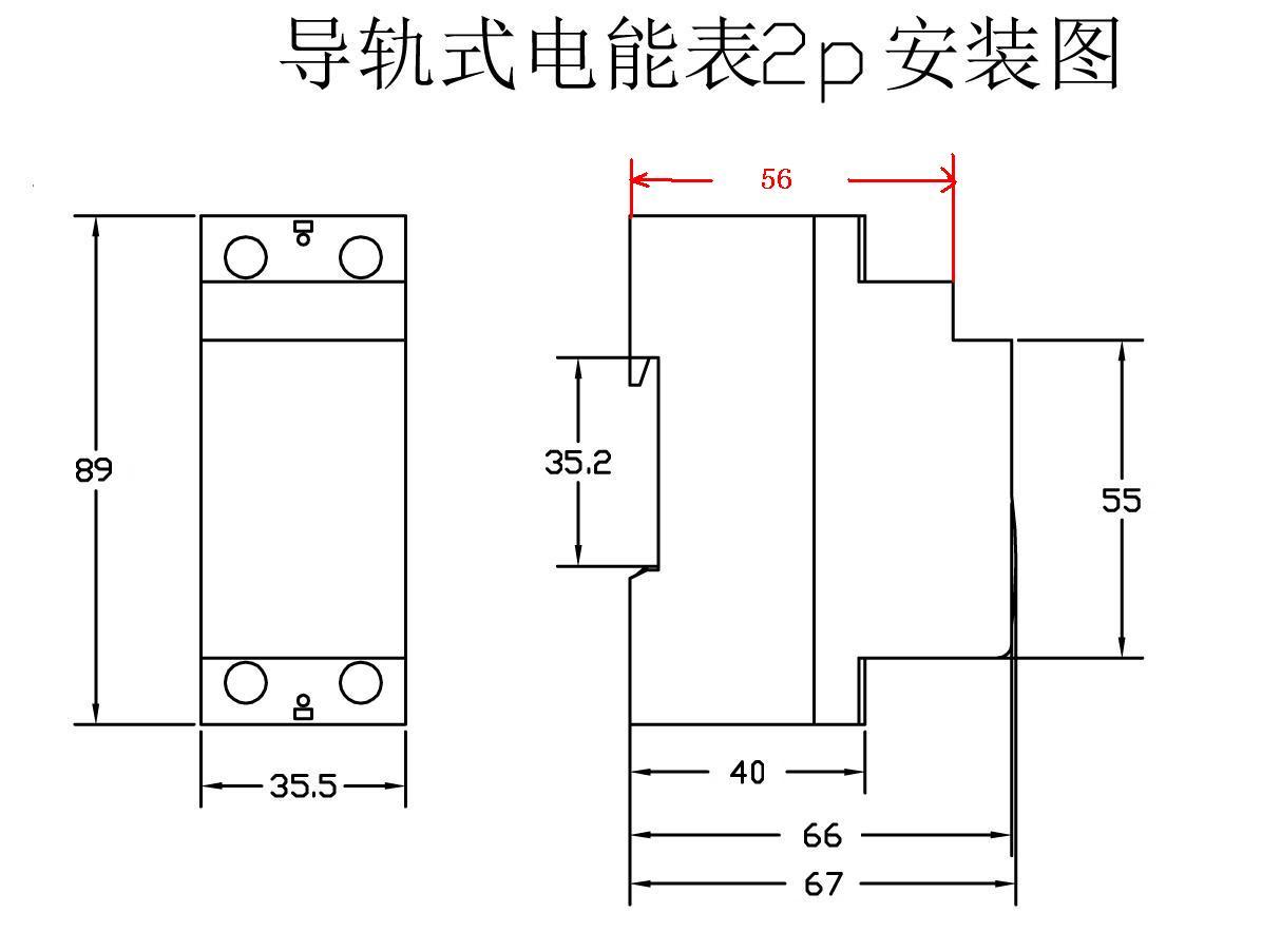 导轨表2P安装图1.JPG
