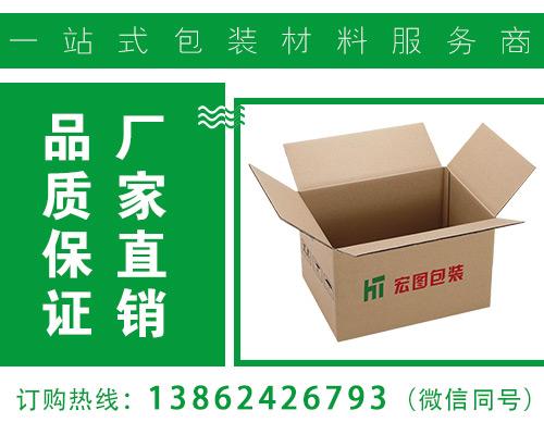 苏州纸箱厂家.jpg