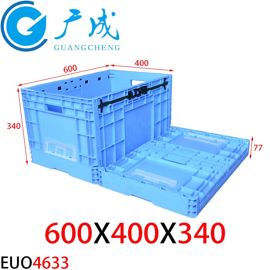 EUO4633折叠箱尺寸细节.jpg