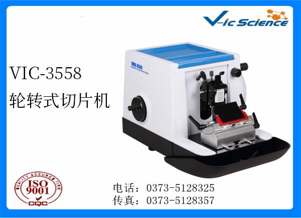 VIC-3558.jpg