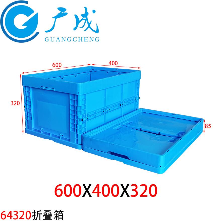 6432折叠箱尺寸细节.jpg