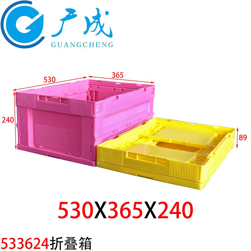 5324折叠箱尺寸细节.jpg