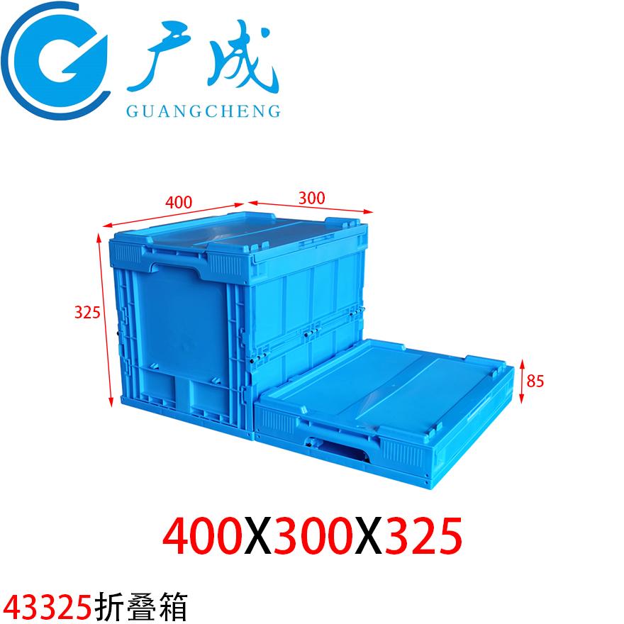 4332折叠箱尺寸细节.jpg