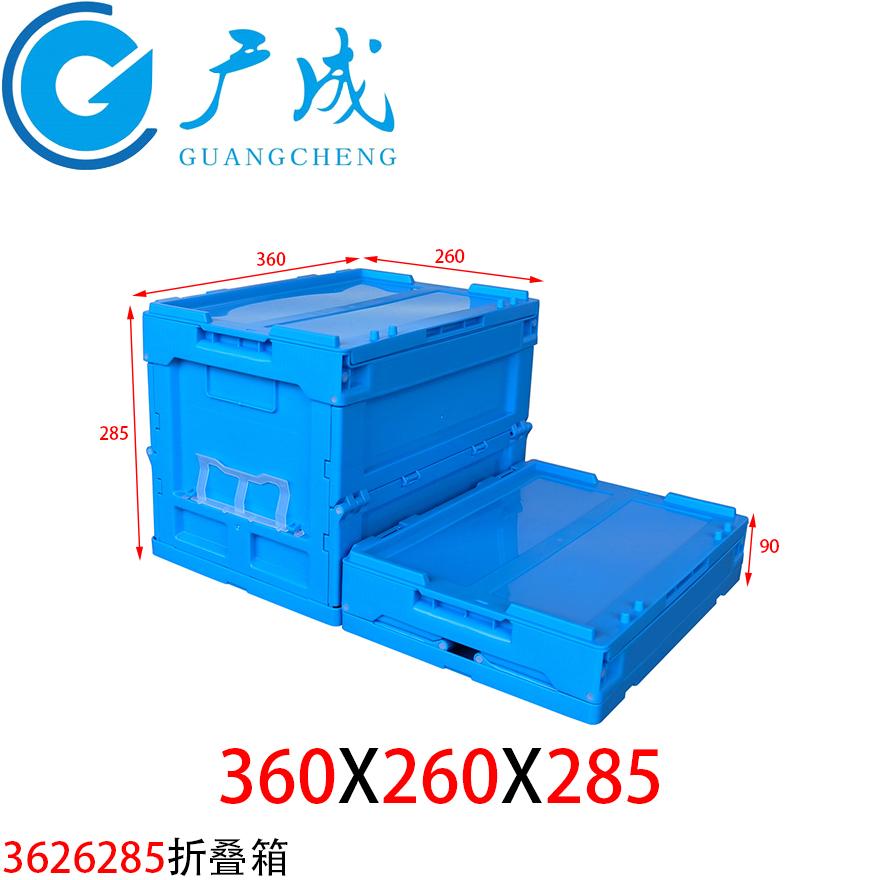 3628折叠箱尺寸细节.jpg