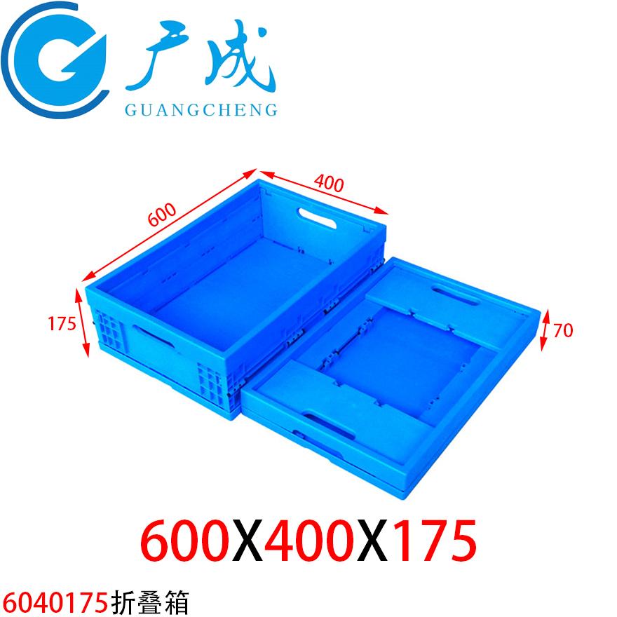 6417折叠箱尺寸细节.jpg