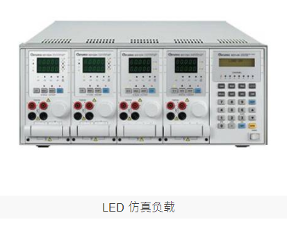 LED 仿真负载 63110A 63113A 63115A.jpg