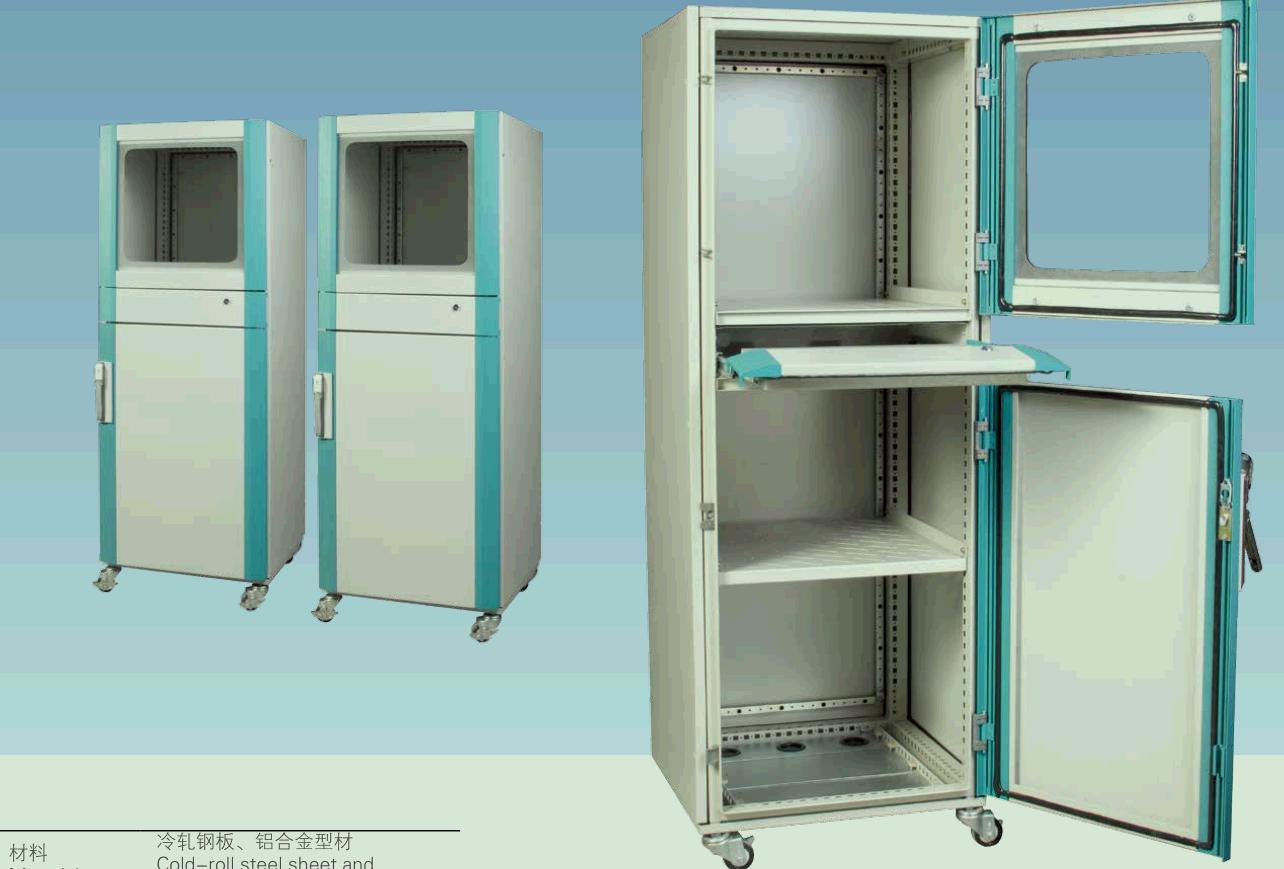 PC电脑柜.png