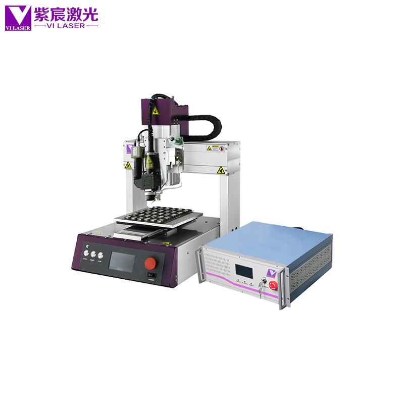 桌面式自动送锡丝激光焊接机 VS300.png