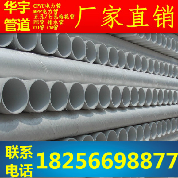 排水管9.jpg