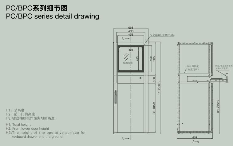 BPC电脑柜细节图.png